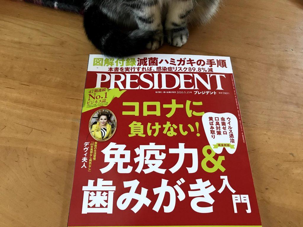今日はこれを読みます!